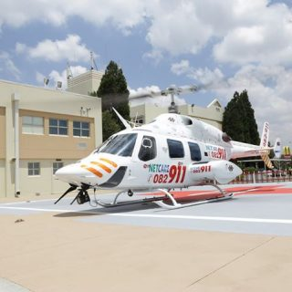 36564849_1857566617597799_1507414919669088256_o  HEMS: Netcare 2 a specialised helicopter ambulance has been activated for a trau… 36564849 1857566617597799 1507414919669088256 o 320x320