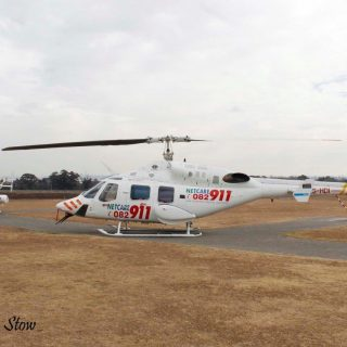 Helicopter Emergency Medical Services: Netcare 1 a specialised helicopter ambula… 45736045 2038944679459991 4930625612608962560 o 320x320