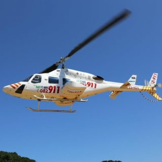 KwaZulu-Natal Helicopter Emergency Medical Services: Netcare 5 a specialised hel… 56337141 2237837979570659 4499895389876387840 o 320x320